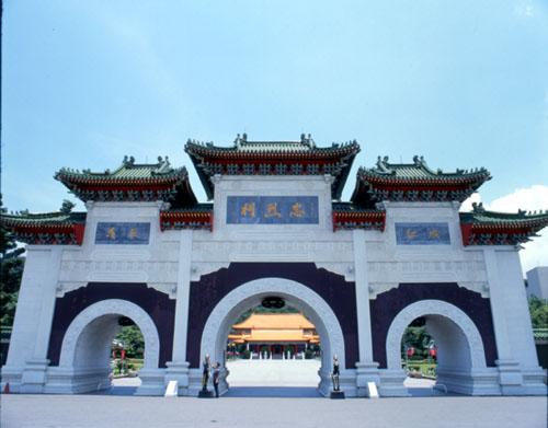 Храм Мучеников в Тайбэйе
