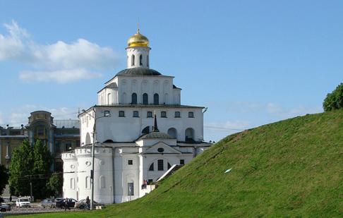 Золотые ворота – памятник русской архитектуры.png