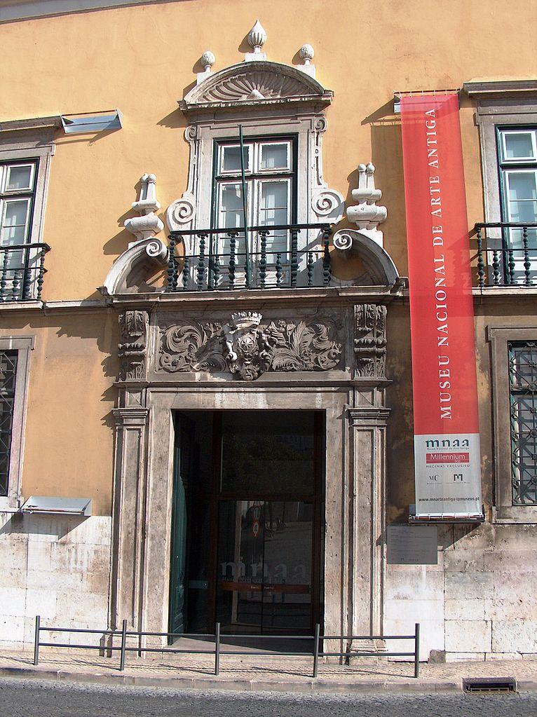 Национальный музей старинного искусства, вход