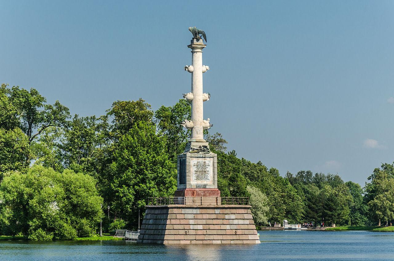 Екатерининский парк в Пушкине, Чесменская колонна