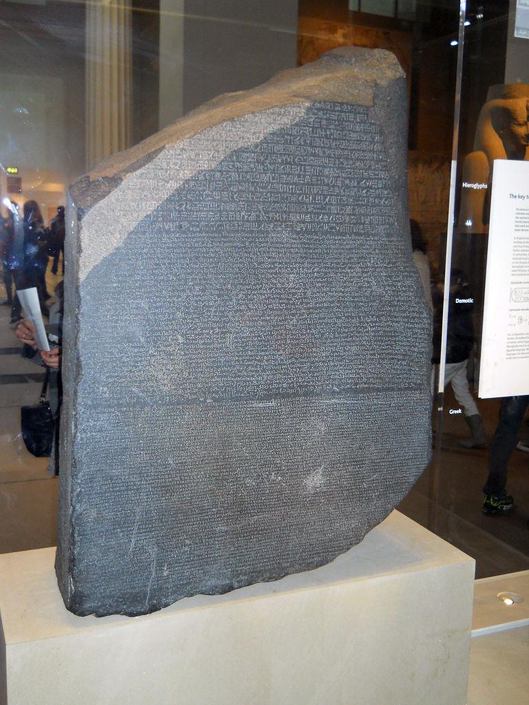 Британский музей в Лондоне, Розетский камень