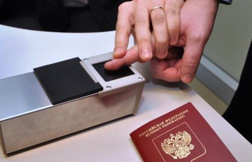 2 отпечатки пальцев на визу.jpg