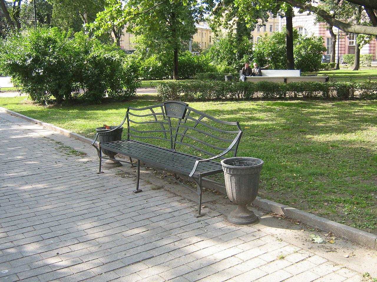 В Александровском парке