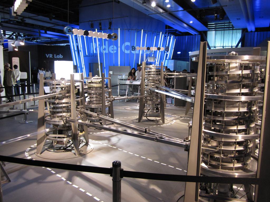 Мирайкан, бинарная машина