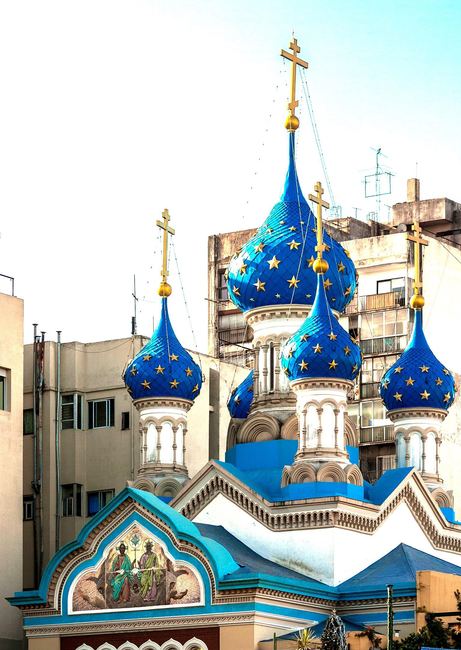 Свято-Троицкая церковь в Буэнос-Айресе