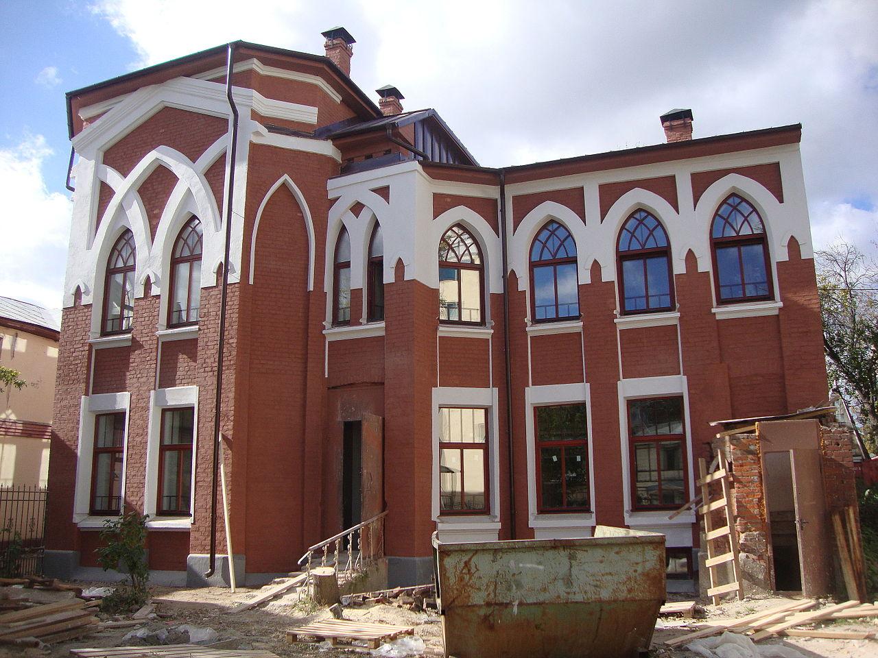 Музей истории города Ярославля, филиал