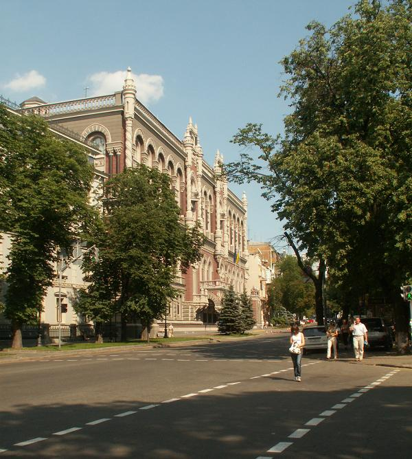 Улицы Киева, Украина.JPG