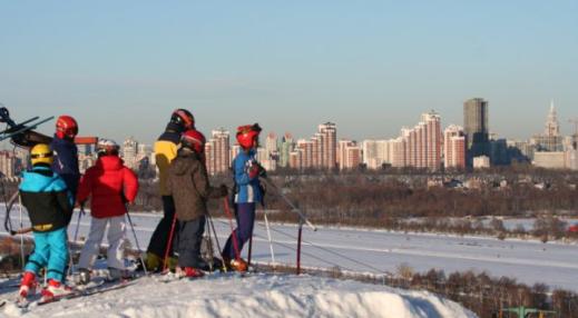 Москва, горные лыжи.jpg