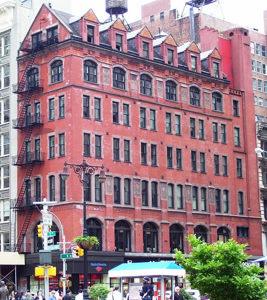 Пятая авеню, здание Телеграфа
