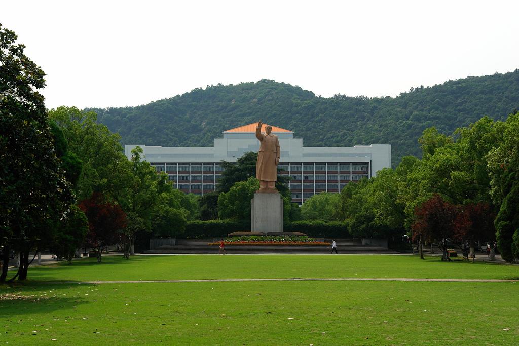 Чжэцзянский университет, город Ханчжоу