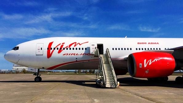 «ВИМ-Авиа» продолжает отменять рейсы на курорты.jpg