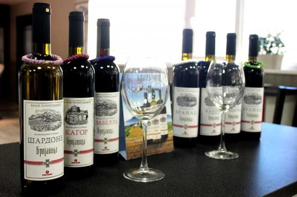 Сербское вино.jpg