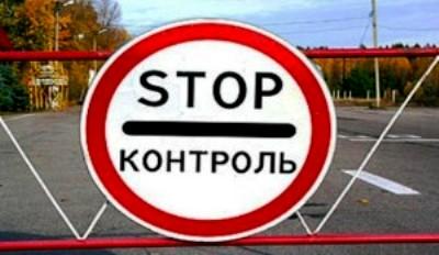 4 Украина вводит жесткие ограничения на въезд для россиян.jpg