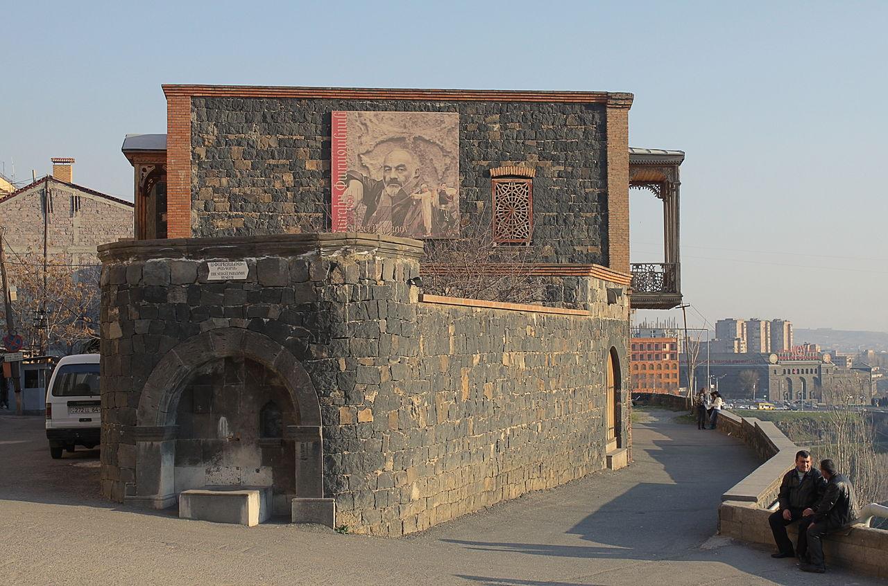 Музей Сергея Параджанова в Ереване