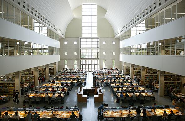 Библиотека университета