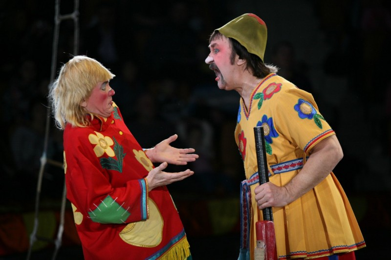 Клоуны, Цирк в Екатеринбурге