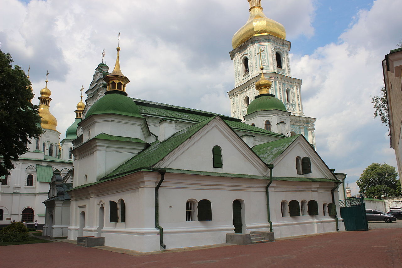 Софийский собор, Трапезная церковь