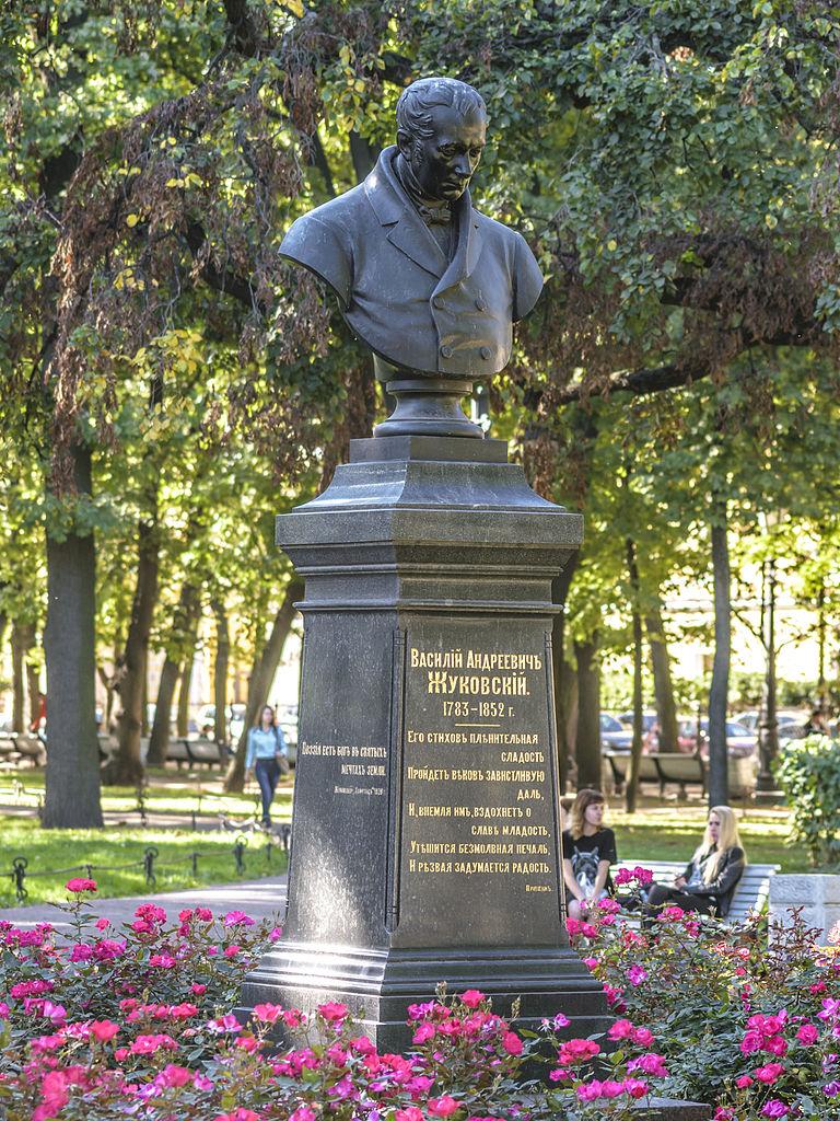 Александровский сад в Санкт-Петербурге, памятник Жуковскому