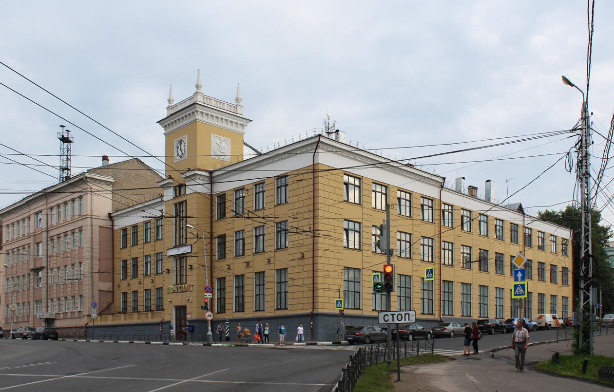 Ивановский главпочтамт