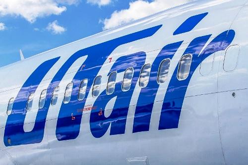 2 ЮТэйр самолет.jpg
