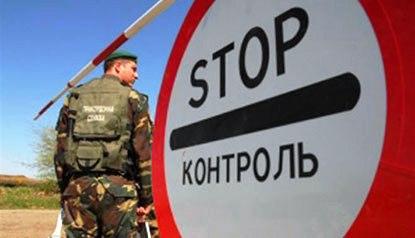 7 Отказано во въезде на Украину.jpg
