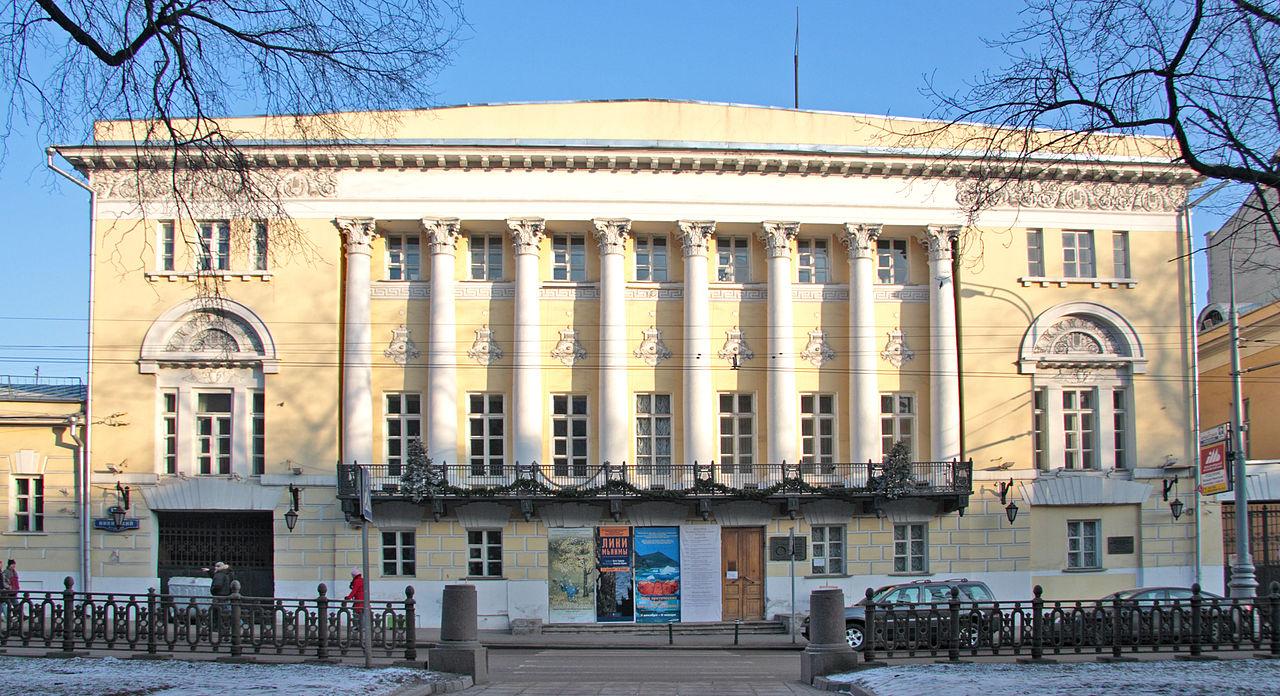 Государственный музей искусства народов Востока, Москва