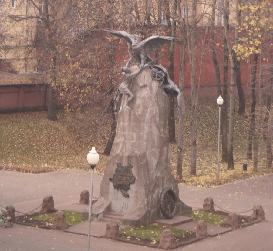 Памятник «Благодарная Россия — Героям 1812 года»
