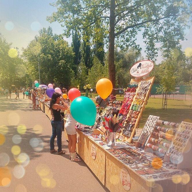 Парк Солнечный остров, Краснодар.png