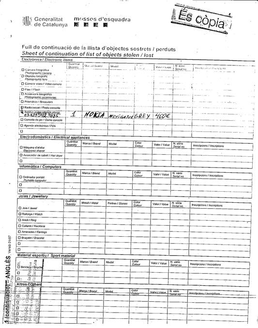 Продолжение списка украденных у туриста вещей за границей.JPG