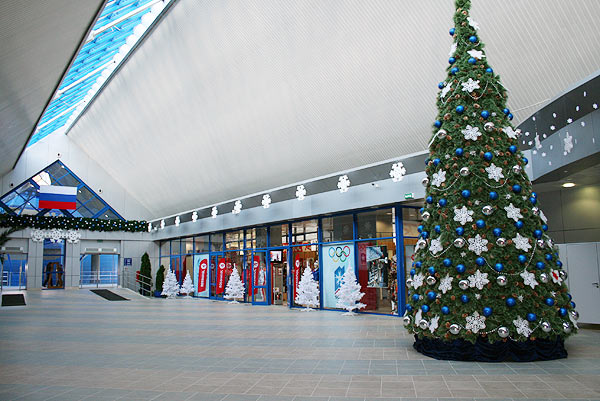 Торговый центр в Лауре