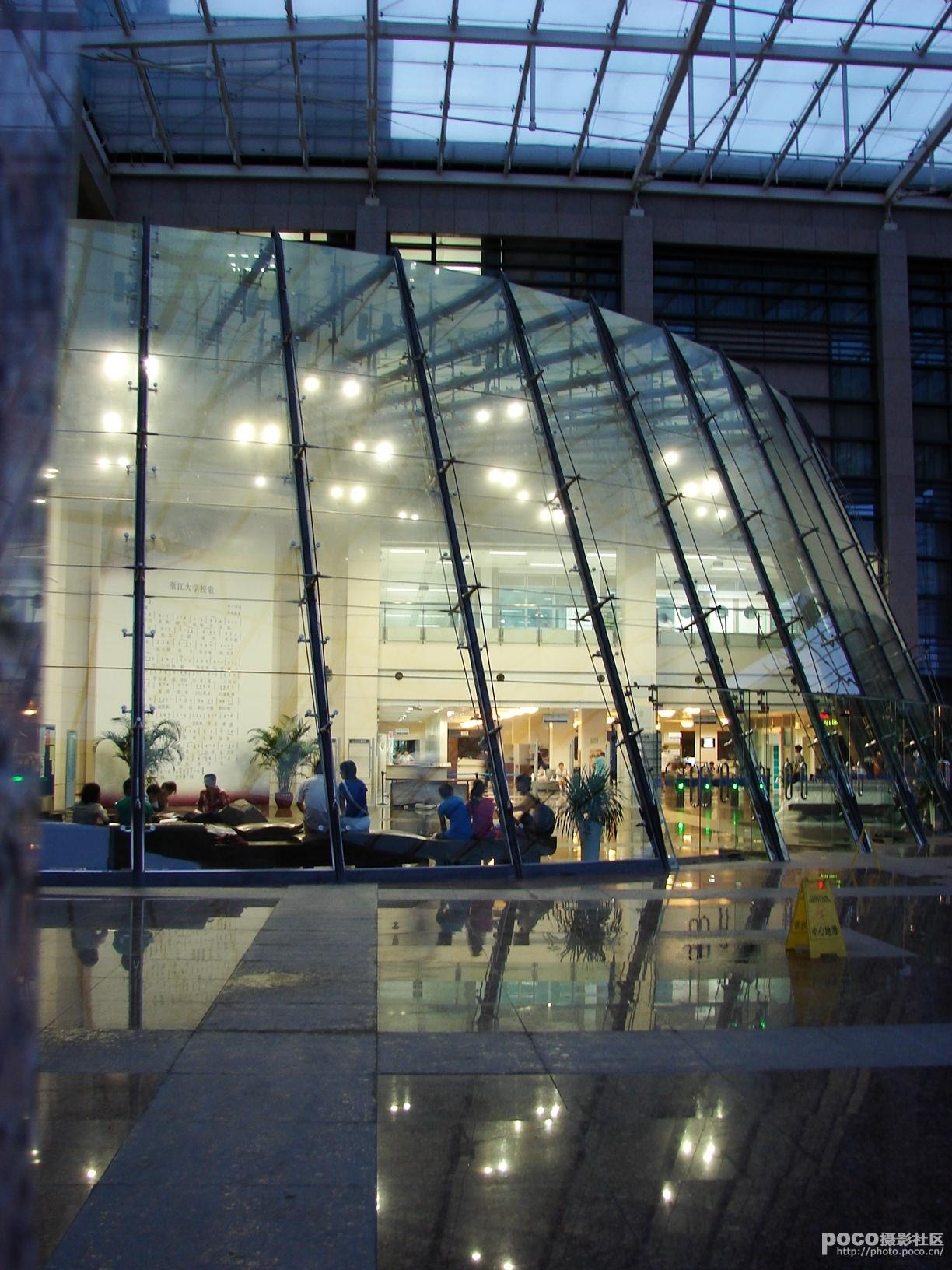 Чжэцзянский университет, библиотечный зал