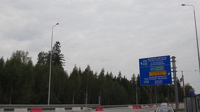 Vyshnevolotsky District, Tver Oblast, Russia - panoramio (14).jpg