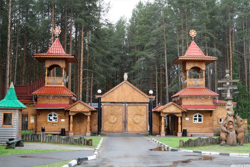 Главные ворота, Вотчина Деда Мороза, Великий Устюг