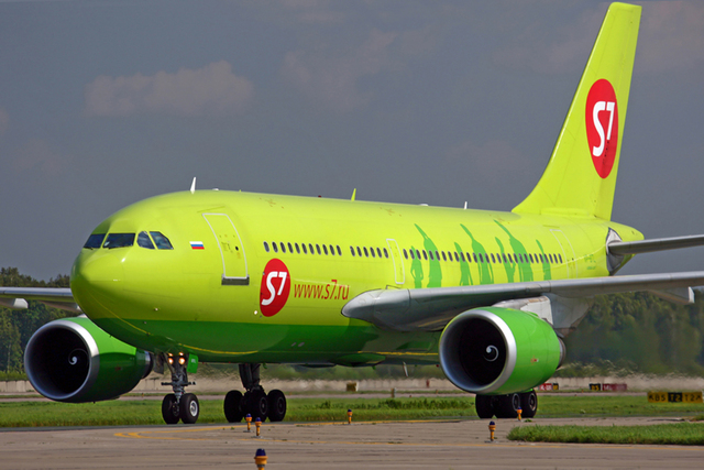 S7 Airlines.jpg