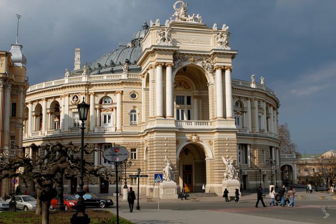 Стоимость билетов в одесский оперный театр билет в кино форум