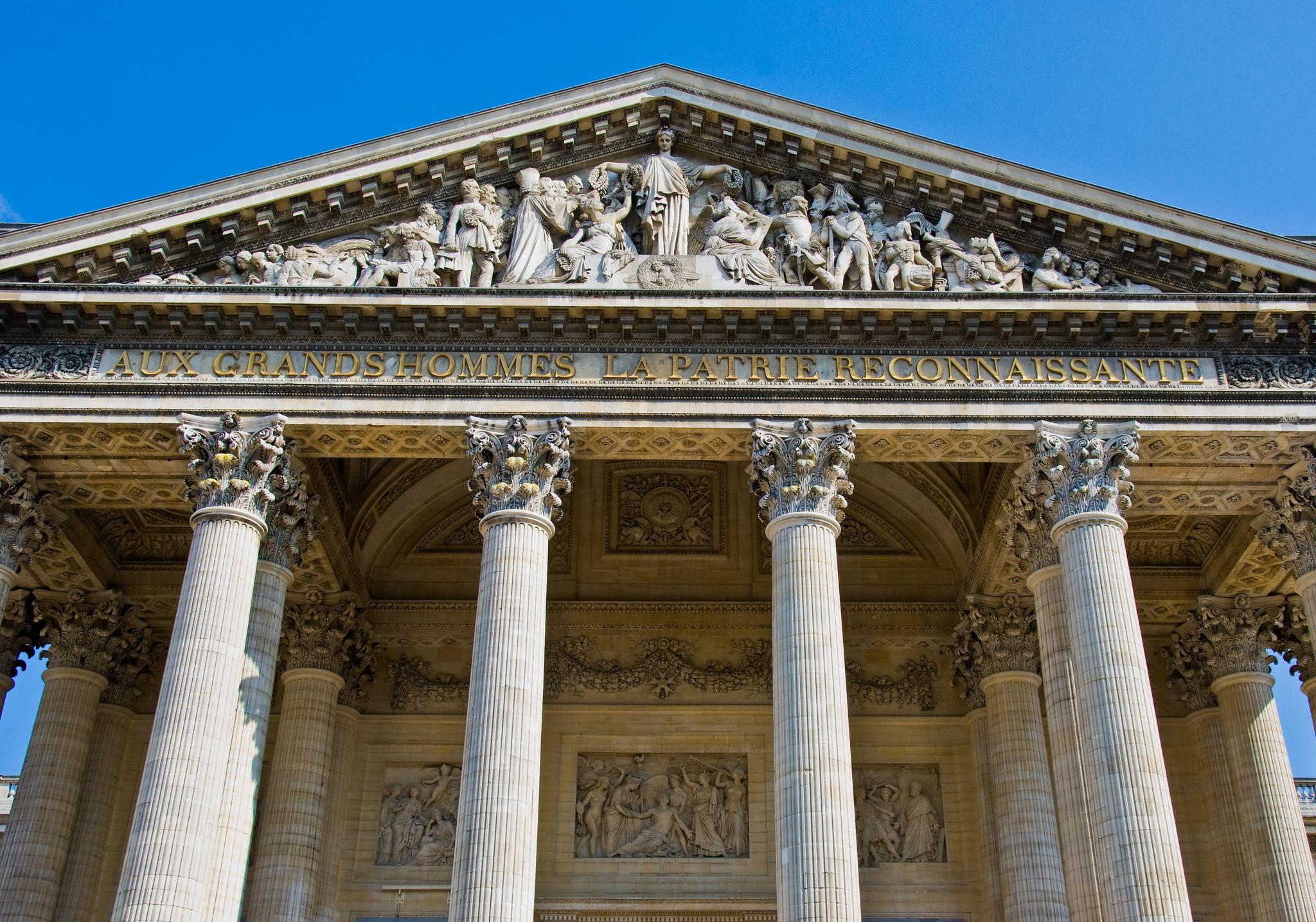 Пантеон в Париже, фасад
