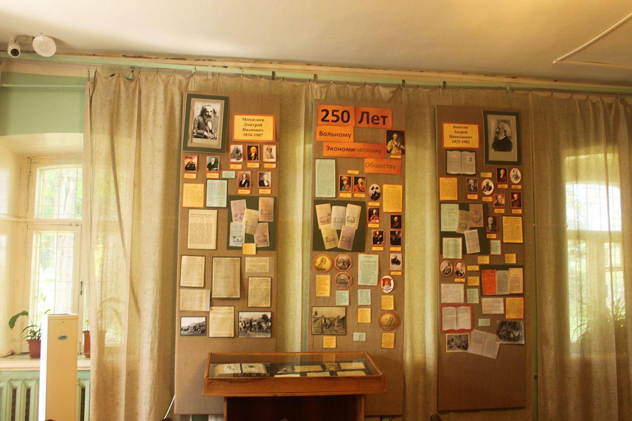 Музей-усадьба Боблово, фрагмент экспозиции