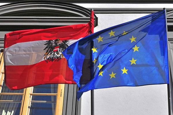 Виза в Австрию1.jpg