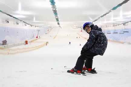 Горные лыжи, Москва.jpg