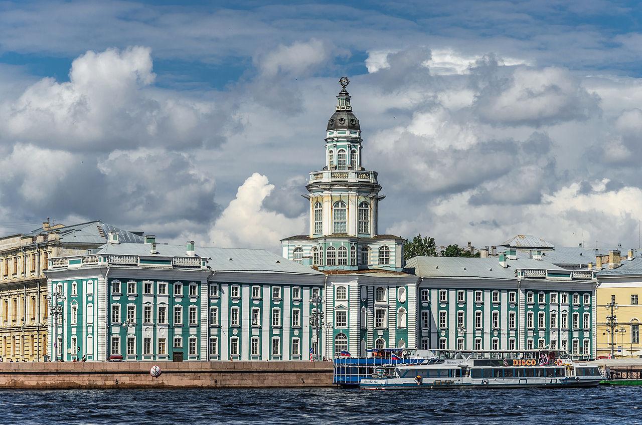 Кунсткамера или Кабинет редкостей, Санкт-Петербург