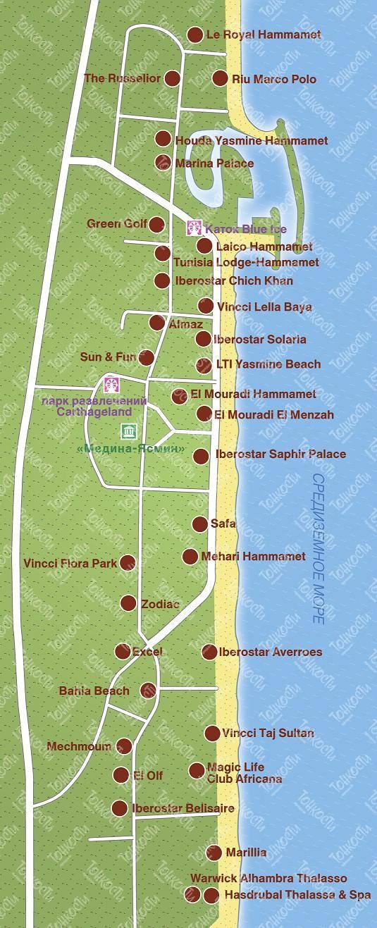 Схема отелей хаммамета