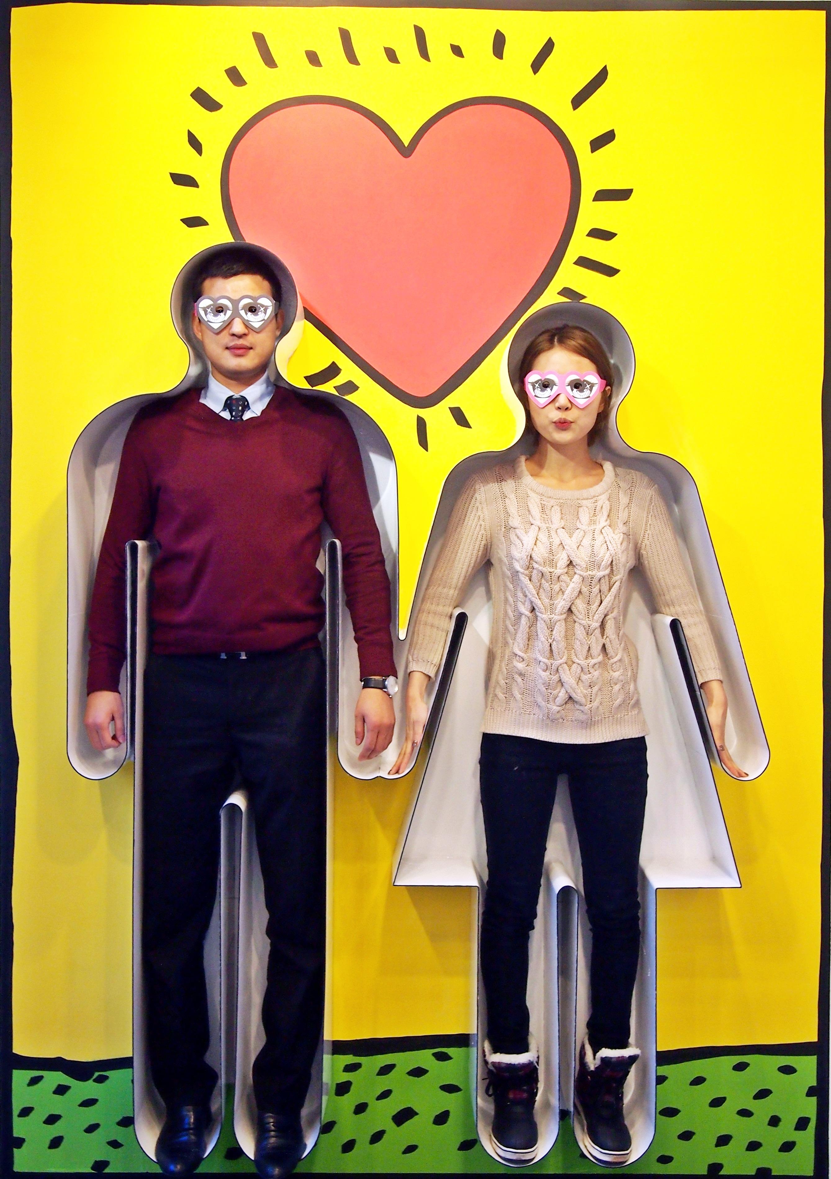 В Музее любви