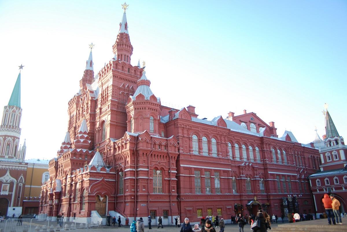 Исторический музей в москве цены на билеты афиша концертов капелла спб