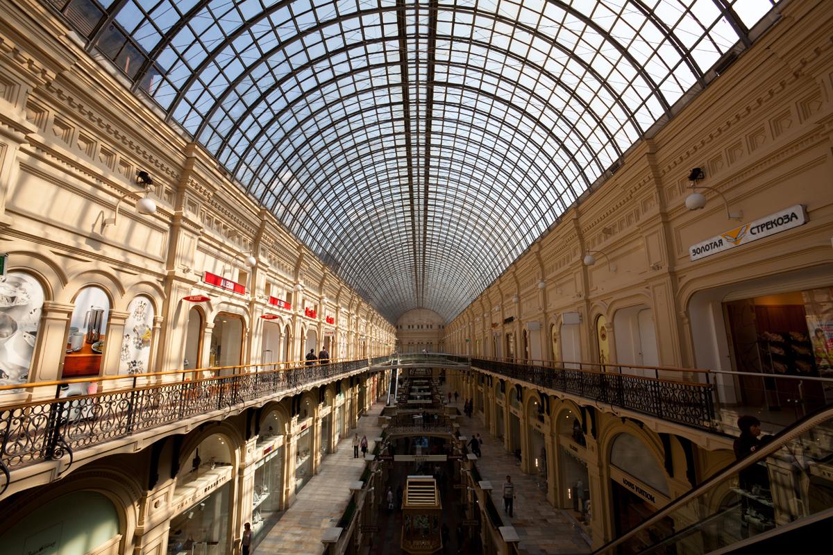 ГУМ в Москве