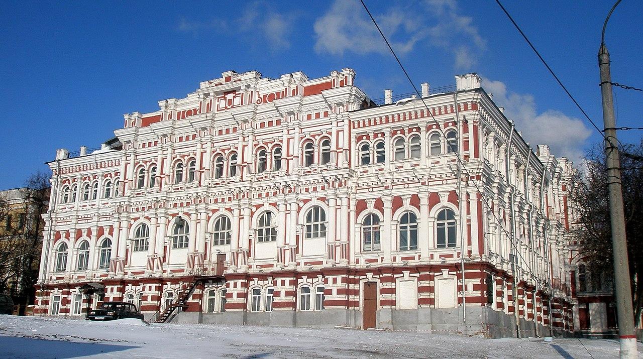 Здание дворянского собрания в Курске