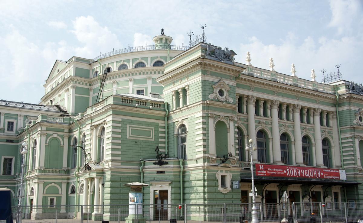 Мариинский театр спб официальный сайт афиша кино пермь цены на билеты