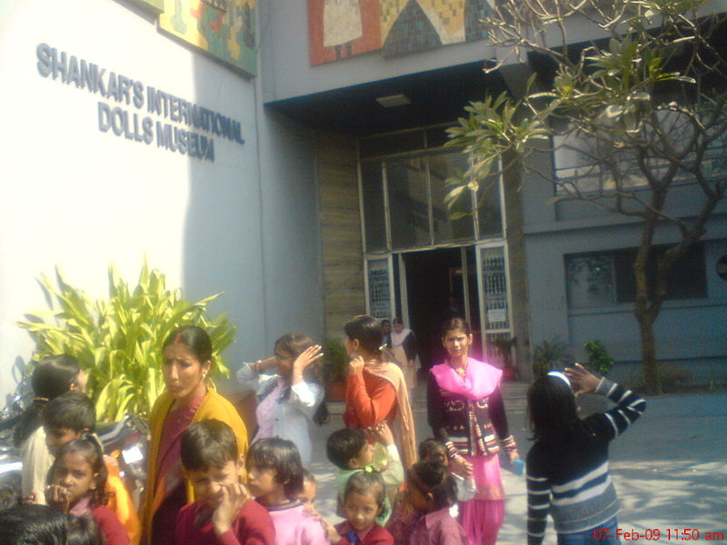 Международный музей кукол им. Шанкара