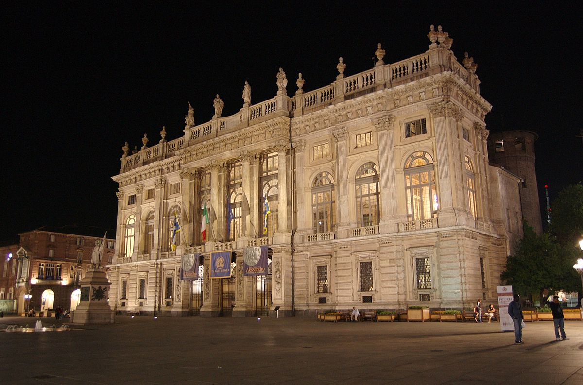 Дворец Мадама в Турине