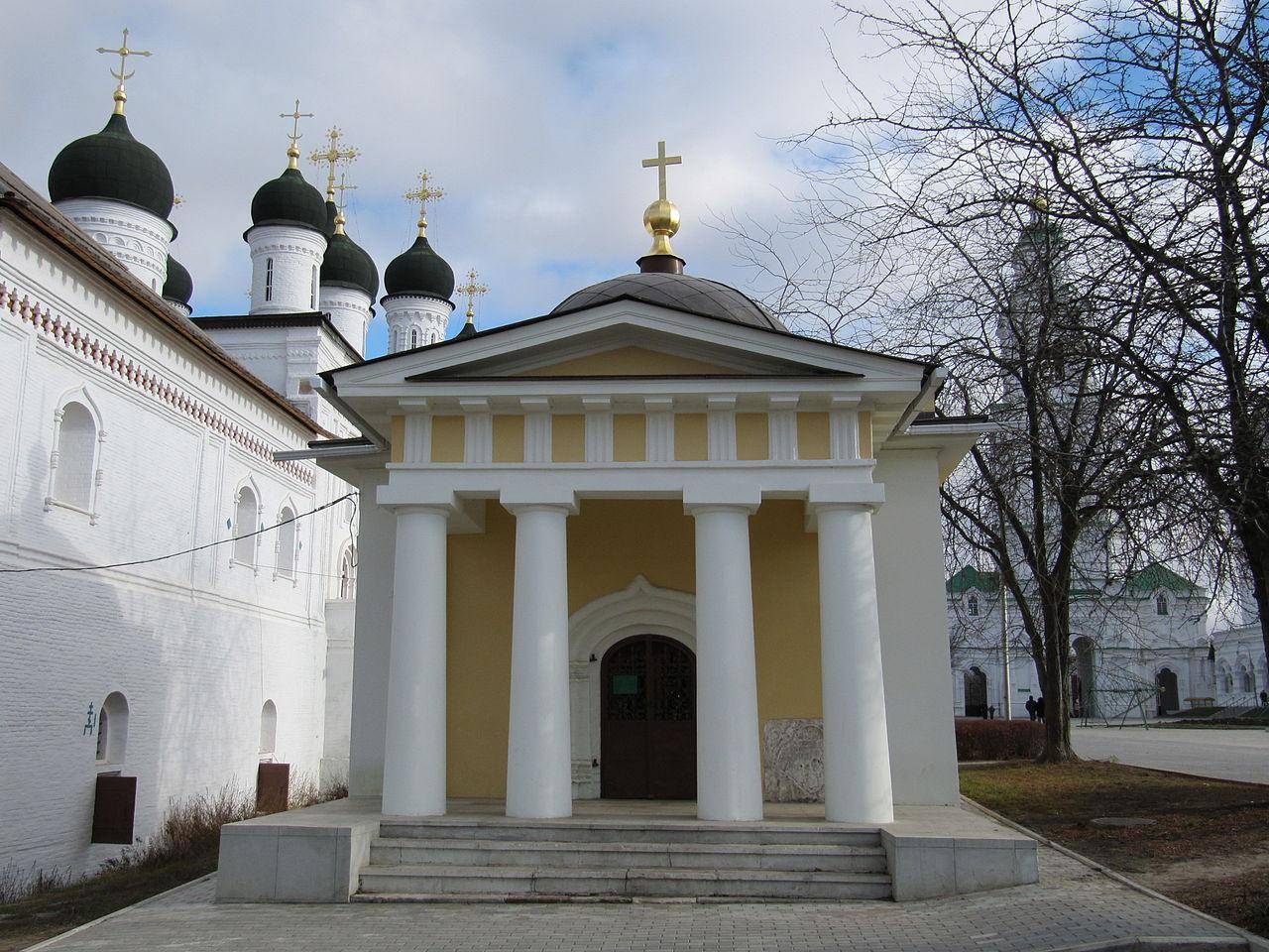 Астраханский кремль, Кирилловская часовня