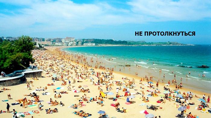 Непригодные для летней поездки страны 2 Испания.jpg